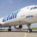 Авиакомпания ЮТэйр:  история, реквизиты, отзывы