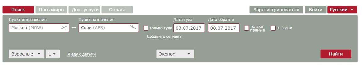 Форма бронирования билетов