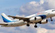 Авиакомпания Ямал: история, официальный сайт, отзывы