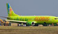 Авиакомпания Глобус: история, официальный сайт, отзывы