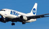 Онлайн-сервисы ЮТэйр — покупка авиабилетов, табло, регистрация