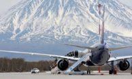 Авиакомпания Якутия: история, официальный сайт, тарифы и отзывы