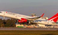Авиакомпания Роял Флайт: история, официальный сайт, отзывы