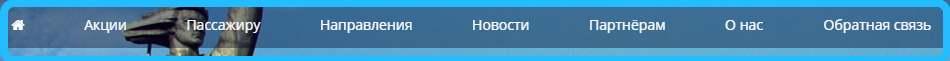 разделы официального сайта Якутия
