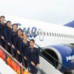 Авиакомпания Якутия в Новосибирске — рейсы, представительство