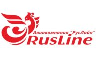 Официальный сайт РусЛайн — покупка билетов, реквизиты, отзывы
