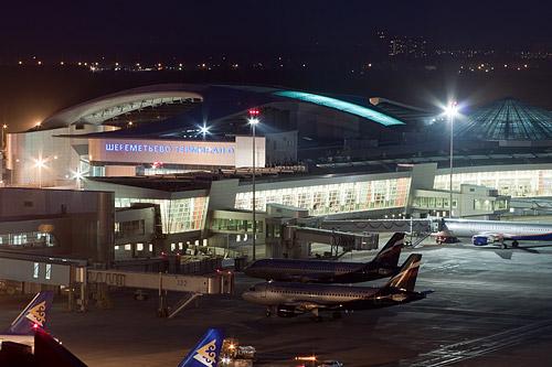 Шереметьево, терминал D