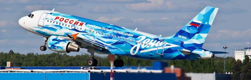 Самолет для Зенита