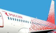 Авиакомпания Россия — история, официальный сайт, отзывы