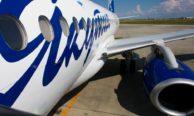 Нормы провоза и перевес багажа для воздушных судов авиакомпании Якутия