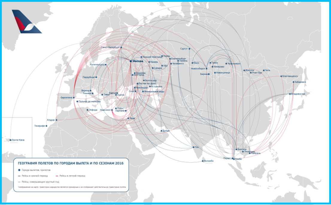 география полетов AZUR Air