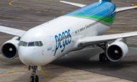 Авиакомпания Пегас Флай: авиапарк, официальный сайт, отзывы