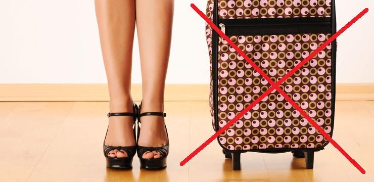 поездка без багажа