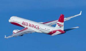 Авиакомпания Рэд вингс (Red wings)