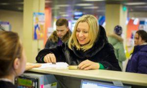 Способы и секреты регистрации на рейс авиакомпании Пегас Флай