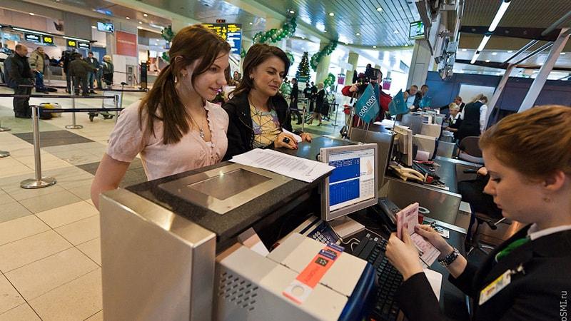 регистрация в регистрационной стойки