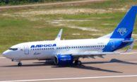 Самолеты авиакомпании Алроса — состав парка, расписание