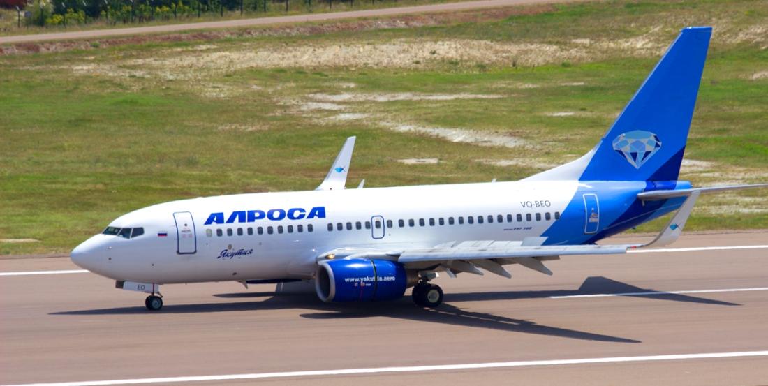 Алроса официальный сайт купить билет на самолет алтай билеты на самолет