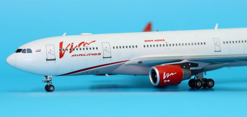 Airbus 330-200 ВИМ-авиа