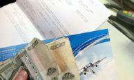 Как купить билет и зарегистрироваться на рейсы Алроса?