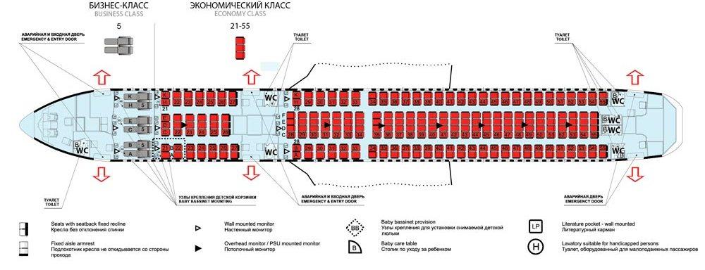 Боинг 767-300 схема самолета