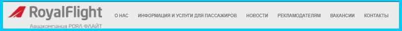Разделы официального сайта