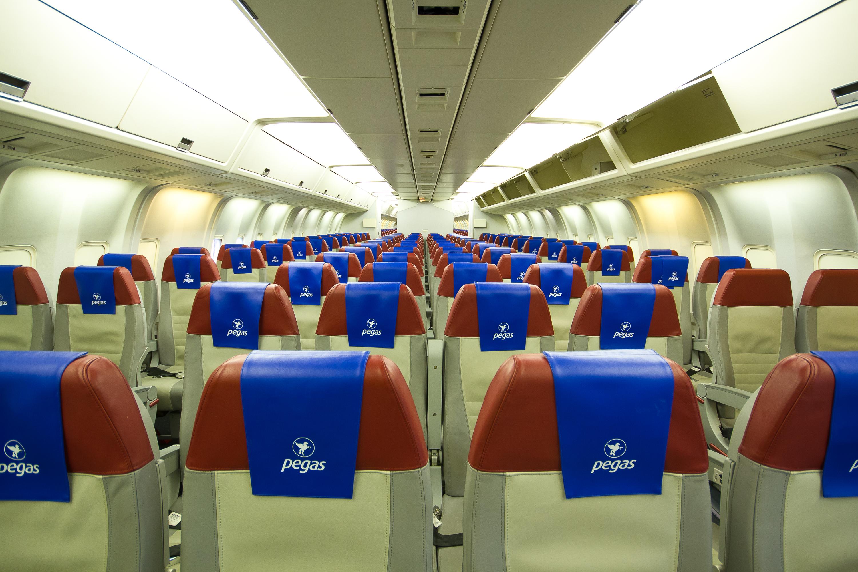 Салон 767-300