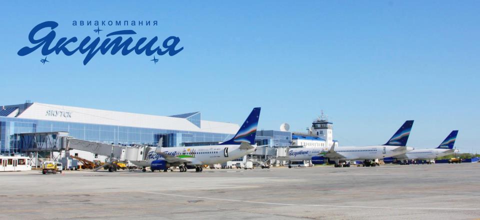 Самолеты авиакомпании Якутия