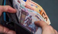Виды тарифов ВИМ-Авиа — Промо, Эконом и Бизнес