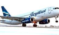 Авиакомпания Якутия в Москве — рейсы, представительства