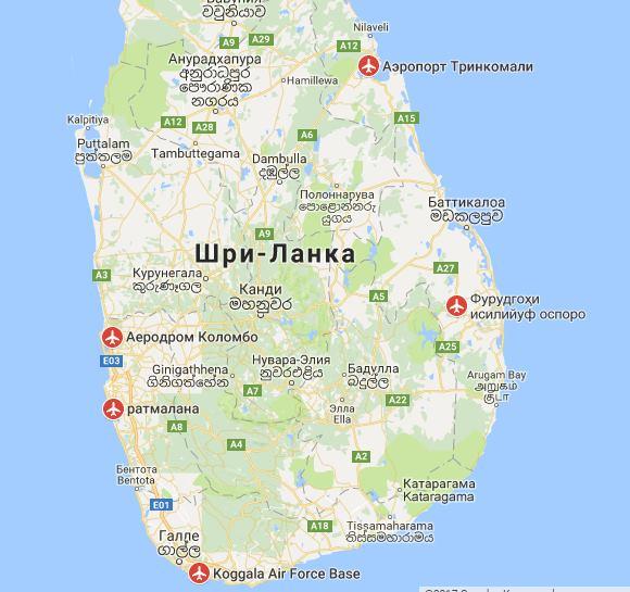 Аэропорты Шри-Ланки