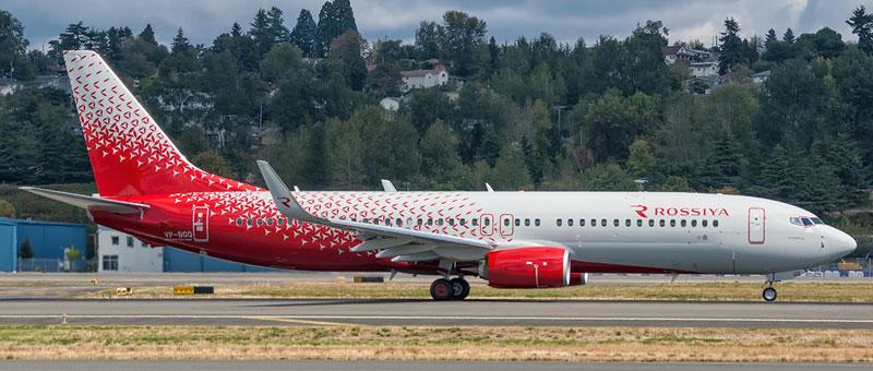 BOEING-737-Россия