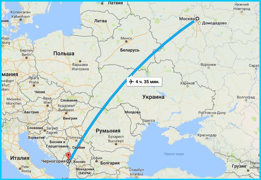 Москва Черногория