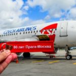 Время перелета Москва — Прага и все, что нужно знать путешественнику