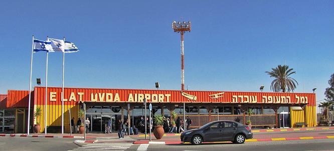 аэропорт Увда