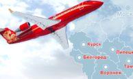 Билеты авиакомпании РусЛайн — правила покупки, сдачи и онлайн-регистрации