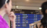 Как узнать расписание рейсов ВИМ-Авиа?