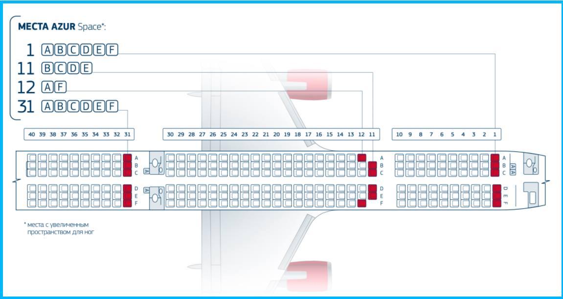 схема салоан Боинг 757-200 АЗУР эйр