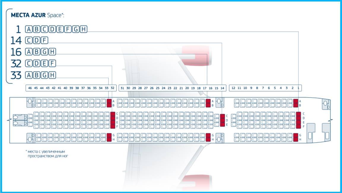 схема салона боинг 767-300