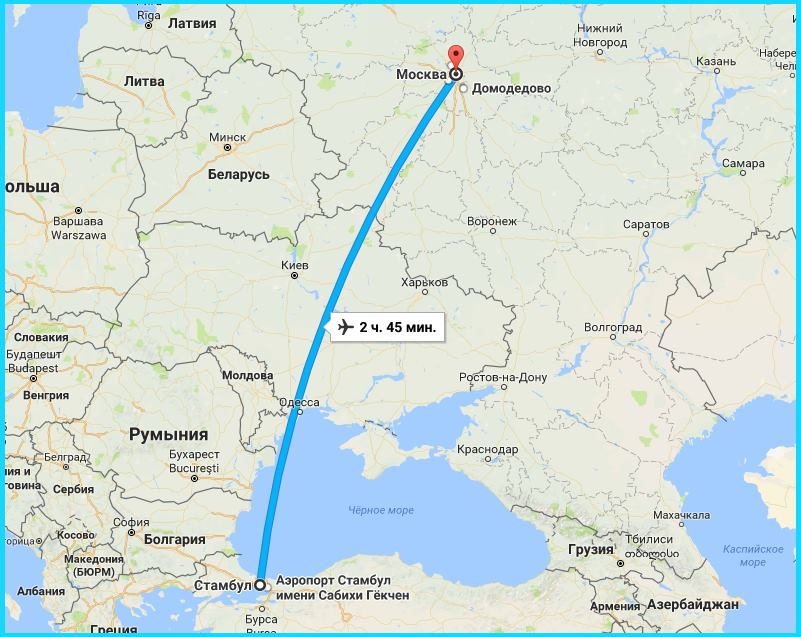 стамбул москва маршрут и время перелета