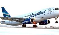 Рейсы авиакомпании Якутия в Краснодар — расписание, представительство