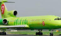 Рейсы авиакомпании S7 Airlines — расписание и тонкости регистрации