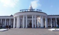 Сколько лететь из Москвы в Минеральные воды, и как сэкономить на билетах?