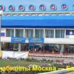 Авиабилеты Москва — Байкал: цена, как добраться, сколько лететь