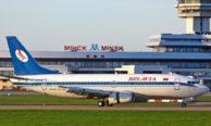 Авиабилеты Москва — Беларусь: время перелета, как сэкономить, сколько лететь?