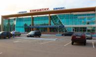 Авиабилеты Москва — Кокшетау: как сэкономить, сколько лететь, цена