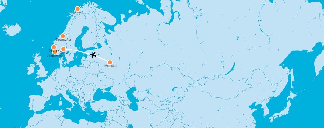 Авиабилеты Москва — Норвегия