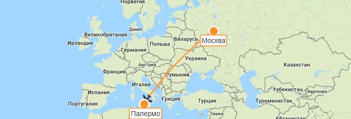 Авиабилеты Москва — Сицилия