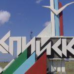 Как и где купить авиабилеты Москва — Каспийск?