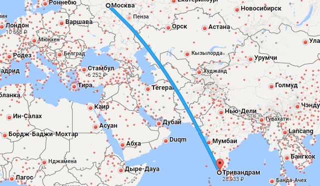 авиабилеты Москва — Тривандрам